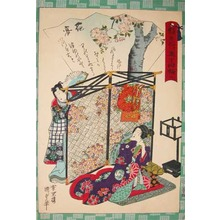 Utagawa Kunisada II: Festival of Cherry Blossom: Chapter 8, Hana no En - Ronin Gallery