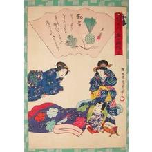 二代歌川国貞: The First Warbler: Chapter 23, Hatsune - Ronin Gallery