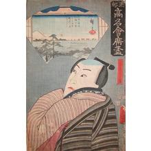 Utagawa Hiroshige: Yaoya Hanbei - Ronin Gallery