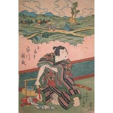 豊川芳国: Kabuki Actor Ichikawa Danzo - Ronin Gallery