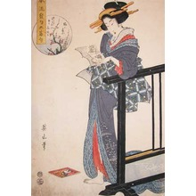 Kikugawa Eizan: Plum Blossoms - Ronin Gallery