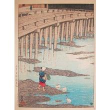 川瀬巴水: Amakusa Hono Gion Bridge - Ronin Gallery