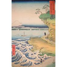 Utagawa Hiroshige: Yasuda Beach - Ronin Gallery
