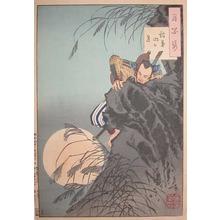 Tsukioka Yoshitoshi: Moon over Mt. Inaba - Ronin Gallery