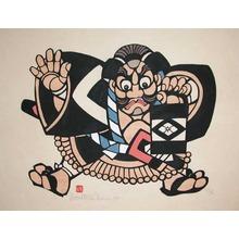 Mori Yoshitoshi: Yakko - Ronin Gallery