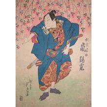 Gigado Ashiyuki: Kabuki Actor Arashi Rikan - Ronin Gallery