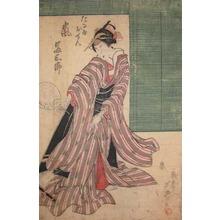 芦幸: Kabuki Actor Arashi Tomisaburo - Ronin Gallery