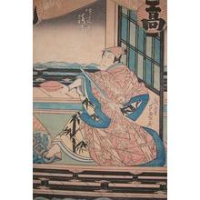 Gigado Ashiyuki: Kabuki Actor Asao Gakujuro - Ronin Gallery