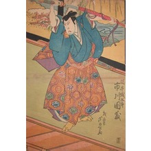 芦幸: Kabuki Actor Ichikawa Danzo - Ronin Gallery