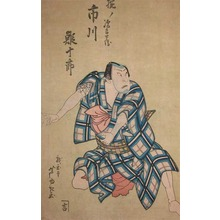 芦幸: Kabuki Actor Ichikawa Ebijuro - Ronin Gallery