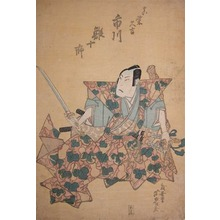 Gigado Ashiyuki: Kabuki Actor Ichikawa Ebijuro - Ronin Gallery