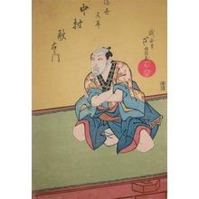 Gigado Ashiyuki: Kabuki Actor Nakamura Utaemon - Ronin Gallery