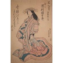 芦幸: Kabuki Actor Sawamura Kunitaro - Ronin Gallery