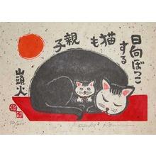 Kozaki: Basking in the Sun - Ronin Gallery