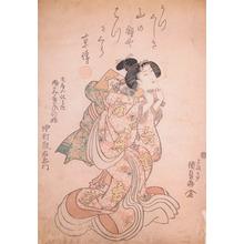 Utagawa Kunisada: Kabuki Actor Nakamura Utaemon - Ronin Gallery