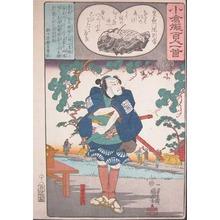 歌川国芳: Ashigaru Ichiemon - Ronin Gallery