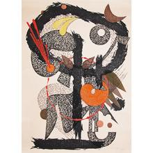 Yoshida, Hodaka: Child God - Ronin Gallery