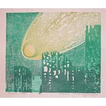 吉田遠志: 7. Nov. 1981 - Ronin Gallery