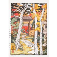 吉田遠志: Sangetsu-an Hakone Museum - Ronin Gallery
