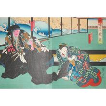 歌川芳滝: Otonomiya Asahi no Yoroi - Ronin Gallery