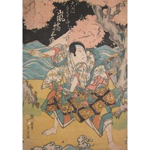 芦幸: Kabuki Actor Arashi Kitsusaburo - Ronin Gallery