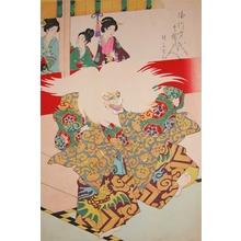 Toyohara Chikanobu: White Shishi - Ronin Gallery