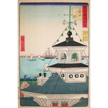 三代目歌川広重: Western Hotel at Tsukiji - Ronin Gallery