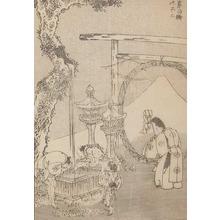 Katsushika Hokusai: Medicinal Plants: Fuji in a Grass Hoop - Ronin Gallery