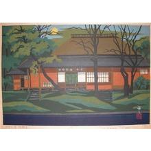 Ido: Katsura-Rikyu - Ronin Gallery