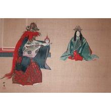 Tsukioka Kogyo: Chikubujima: Dragon Helmet - Ronin Gallery