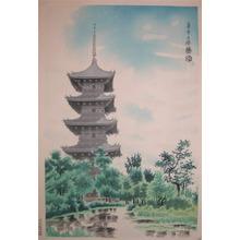 Kotozuka: Pagoda at Toji - Ronin Gallery