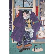 歌川国輝: Nakamura Shikan - Ronin Gallery
