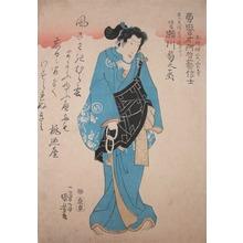 Utagawa Kuniyoshi: Segawa Kikunojo - Ronin Gallery