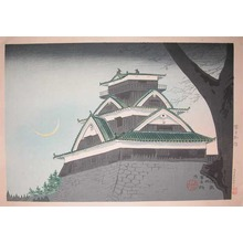 Tokuriki: Crescent Moon over Kumamoto Castle in Higo - Ronin Gallery