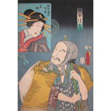 歌川国貞: Kiyobei and Oume - Ronin Gallery
