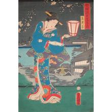 歌川国貞: Woman with Lantern - Ronin Gallery