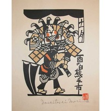 森義利: November; Rake Market on the Day of Rooster - Ronin Gallery