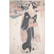 Kikugawa Eizan: Bijin and Umbrella - Ronin Gallery