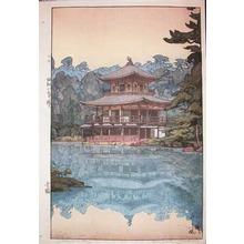 吉田博: Kinkaku: Golden Pavilion - Ronin Gallery