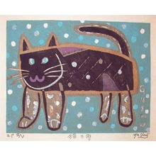 Gashu: Cat and Snow - Ronin Gallery