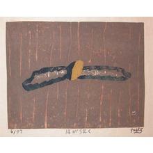 Gashu: Crying Moon - Ronin Gallery