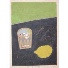 Gashu: Lemon and Glass - Ronin Gallery