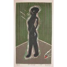 Gashu: Posing Female - Ronin Gallery