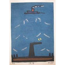 Gashu: Steam Wistle - Ronin Gallery