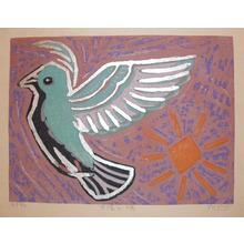 Gashu: Sun and a Dove - Ronin Gallery
