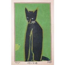 Gashu: Tilted Black Cat - Ronin Gallery