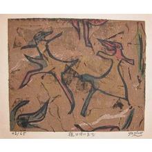 Gashu: Until Dawn - Ronin Gallery