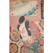Utagawa Hiroshige: Kumagaya Naosada - Ronin Gallery