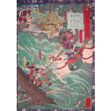 Utagawa Yoshitsuya: Sutesaku Manichiro at Shizugadake - Ronin Gallery