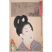 豊原周延: Young Girl of the Bunsei Era (1818-1830) - Ronin Gallery